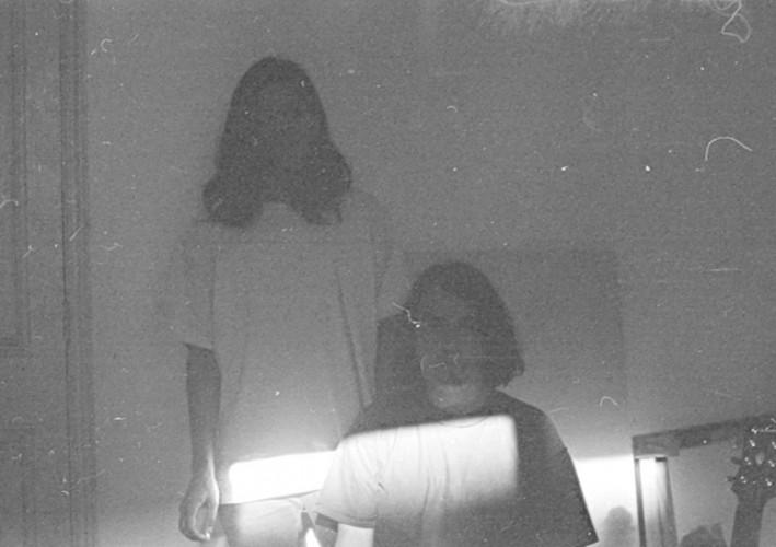 The Holydrug Couple  - Dreamy