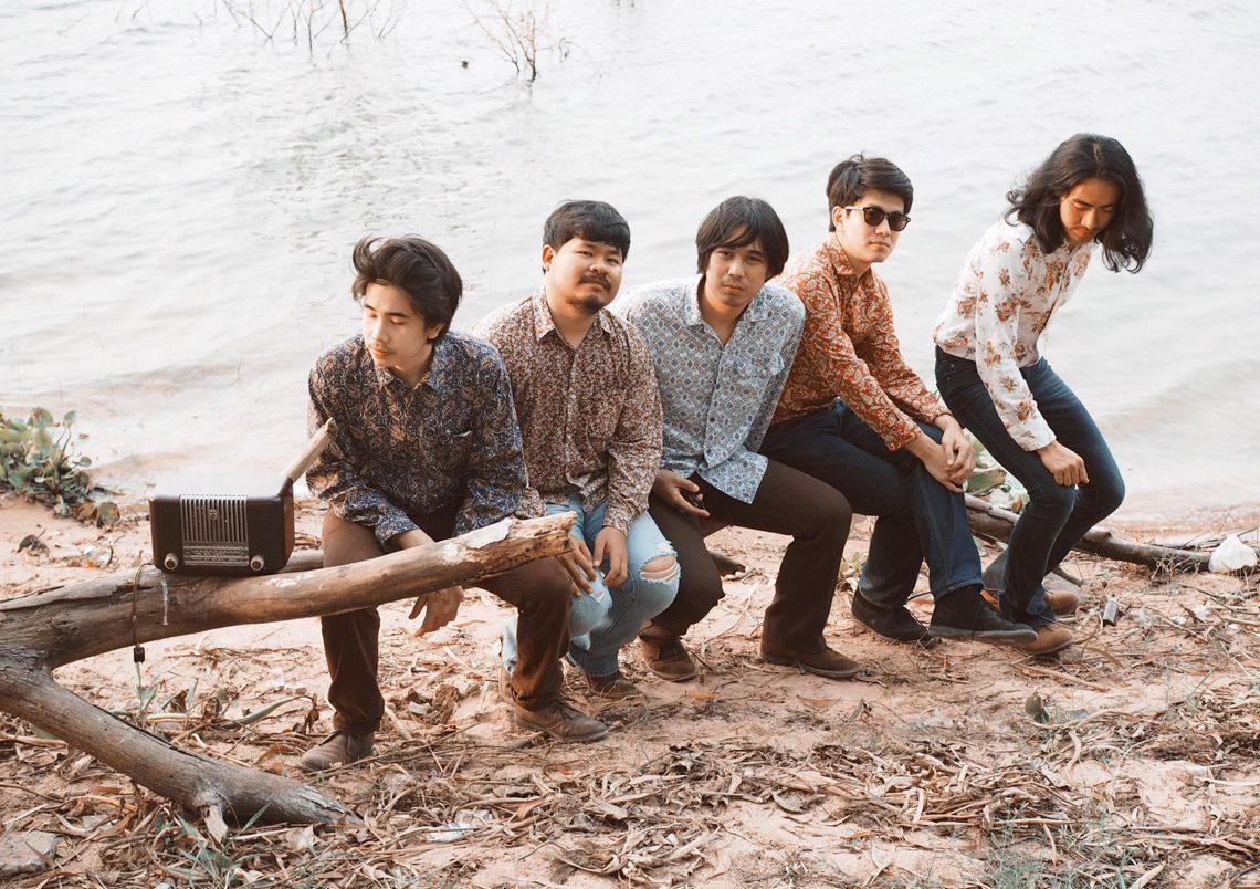 Khana Bierbood – Strangers From The Far East