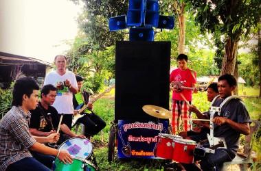 Khun Narin's Electric Phin Band  - II