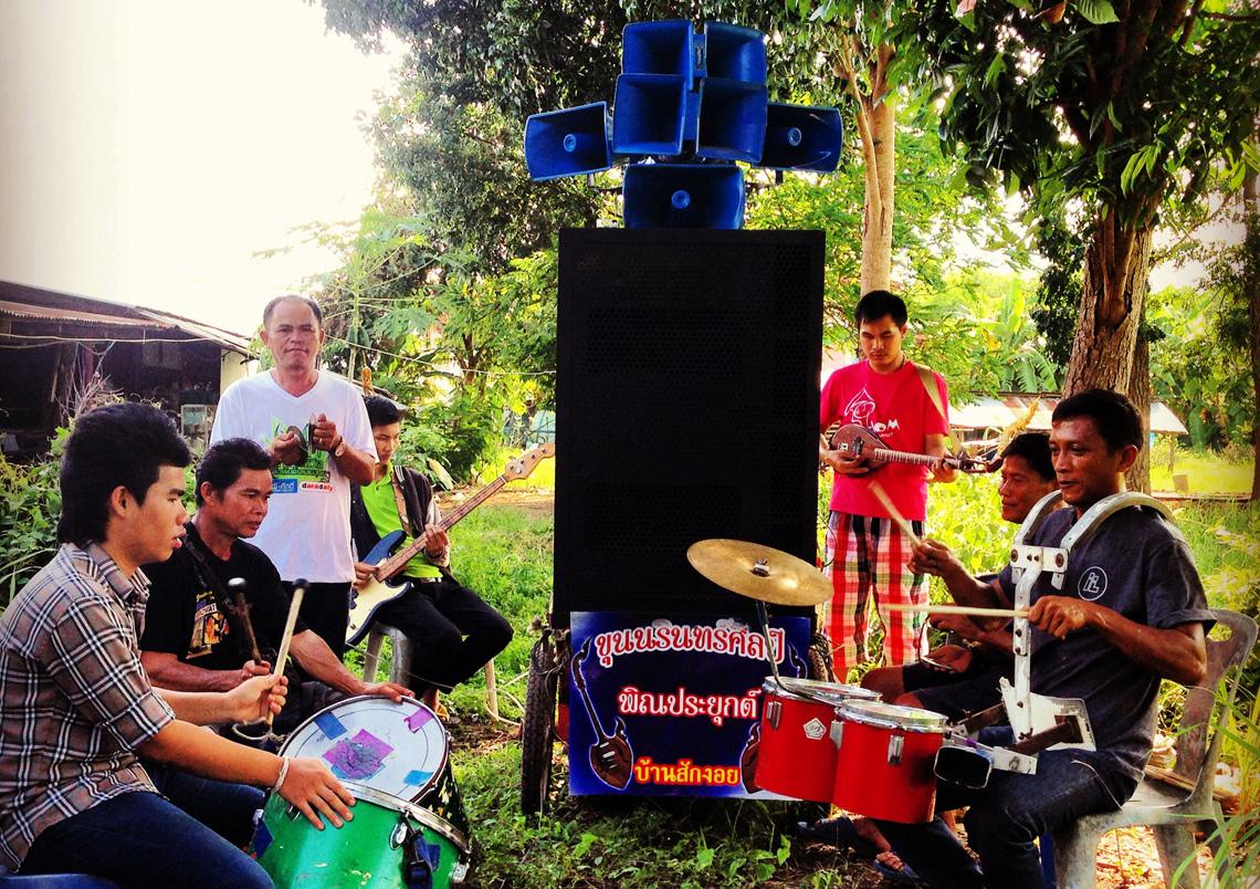 Khun Narin's Electric Phin Band – II