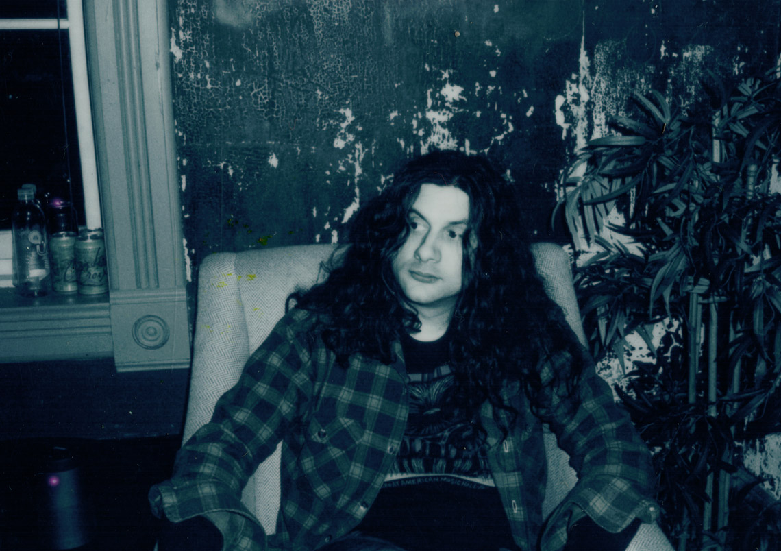Kurt Vile – How Lucky